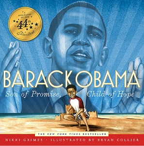 obamasonofpromise