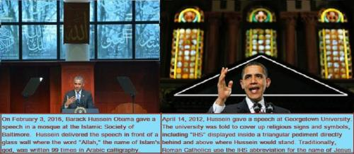 obama-allah-mosque-ihs georgetown